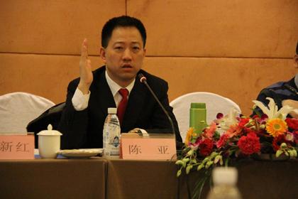 热烈庆祝四川bwinchina投资集团第四次股东大会隆重召开