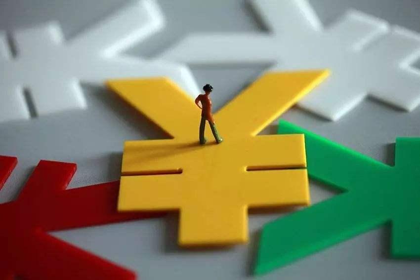 银保监会就《中国银行保险监督管理委员会关于废止和修改部分规章的决定(征求意见稿)》公开征求意见